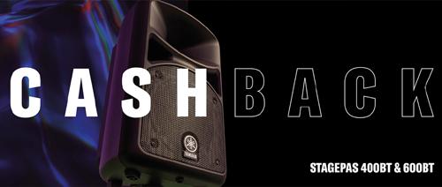Yamaha Stagepas Cashback