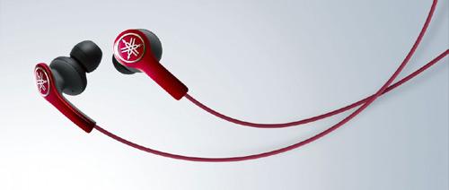 Revoluční sluchátka Yamaha EPH-M200
